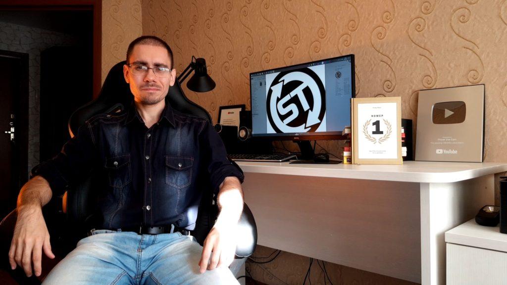 Так выглядит рабочий стол у Сергея Трошина. Серебренная кнопка юту с канала Проверь все сам